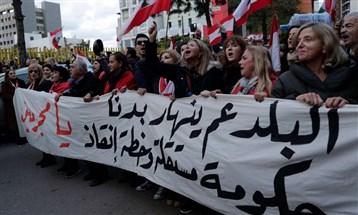 """تحسن """"وهمي"""" بعجز ميزان المدفوعات اللبناني"""