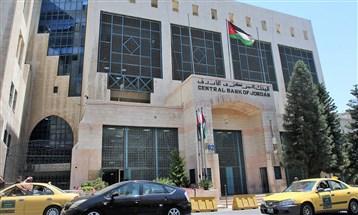 صافي الاستثمار المباشر في الأردن ينمو 1.9 في المئة خلال 2020