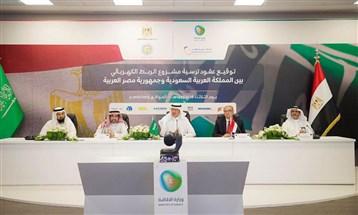 مشروع الربط الكهربائي بين مصر والسعودية: 3 محطات بتكلفة 1.8 مليار دولار