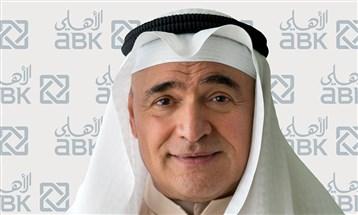 البنك الأهلي الكويتي – مصر:  27 في المئة نمو أرباح 2020