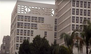 مصر تقدم أول موازنة متوسطة الأجل للبرلمان في مارس