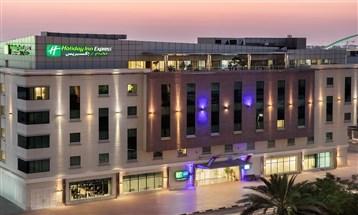 """إشراق للضيافة: ترقية """"هوليداي إن إكسبريس"""" في دبي إلى تصنيف ثلاث نجوم"""