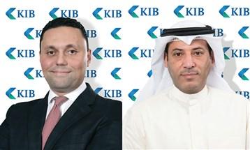 """""""الكويت الدولي"""" (KIB): العبد الهادي مديراً للإدارة العقارية.. وخديري للإدارة المصرفية الدولية"""