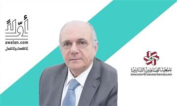 جورج نصراوي: الصناعات الغذائية في لبنان نشطة برغم الأزمة الاقتصادية