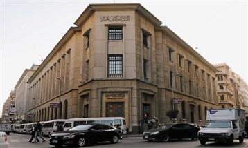 القانون الجديد الخاص بـ البنوك المصرية يعزز قواعد الحوكمة
