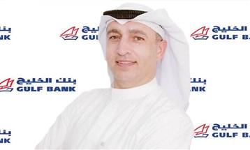 بنك الخليج: ممتاز سيف رئيساً لوحدة التخطيط الاستراتيجي