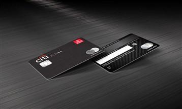 آيديميا تطلق بطاقة تلامسية معدنية بتفويض من ماستركارد