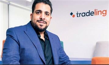 """منصّة """"تريدلينغ"""": أحمد معوّض رئيساً تنفيذياً لشؤون التكنولوجيا"""
