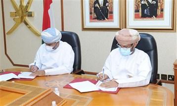 وزارة التجارة العمانية توقع برنامج تعاون مع هيئة حماية المستهلك