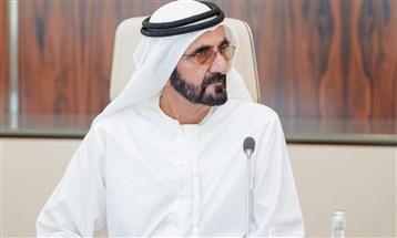 الإمارات تعيد هيكلة اللجان الاتحادية لمواكبة المتغيرات واقتناص الفرص