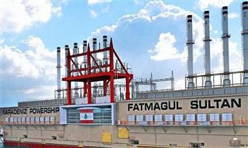 """""""كارباورشيب"""" التركية توقف إمدادات الكهرباء للبنان"""