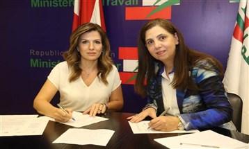 وزارة العمل اللبنانية تحاول الحدّ من البطالة