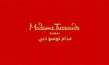 """""""مدام توسو"""" يفتتح نسخته العربية في دبي منتصف أكتوبر"""