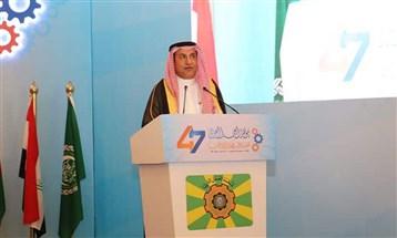 """""""اتحاد الغرف السعودية"""": لتطوير خارطة طريق تهدف لرفع كفاءة سوق العمل العربي"""