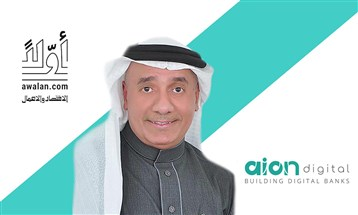 الشريك المؤسس في Aion Digital:  تأسيس شركتين في الخدمات المفتوحة وتحليل البيانات