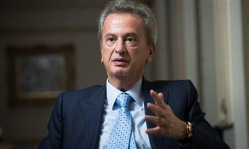 رفع الدعم: ما الخيارات المتاحة أمام مصرف لبنان؟