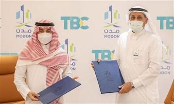 """""""مدن"""" السعودية توقع اتفاقية مع شركة """"تطوير للمباني"""""""