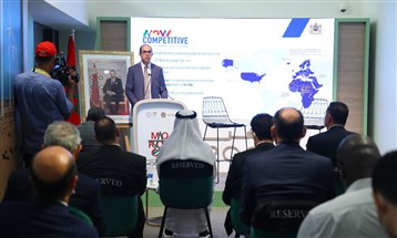 """المغرب يطلق علامته الخاصة بالاستثمار والتصدير """"Morocco Now"""" في """"إكسبو 2020 دبي"""""""