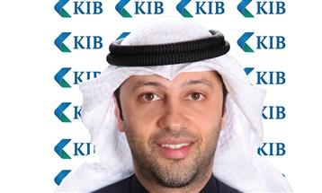 """""""KIB"""": اتفاقية مرابحة مع """"إيكويت"""" بـ 150 مليون دولار"""
