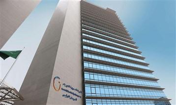 السعودية للكهرباء: تسهيلات ائتمان خضراء بـ 500 مليون دولار