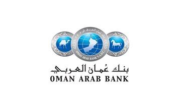 بنك عمان العربي بالنصف الأول 2021: نمو الأرباح 53 في المئة