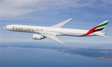 طيران الإمارات توسّع عملياتها في الأميركيتين