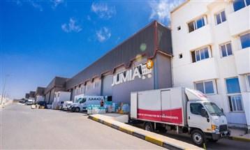 منصة التجارة الإلكترونية جوميا تتطلع لاستثمار نحو 592 مليون دولار في أفريقيا