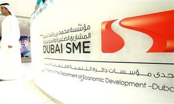 دبي: الجامعة الأميركية ومؤسسة محمد بن راشد تطلقان حاضنة أعمال