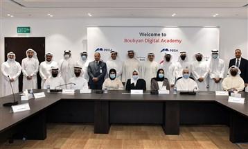 بنك بوبيان يطلق Boubyan Digital Academy