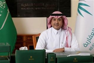 منصور بن ماضي رئيساً تنفيذياً لصندوق التنمية العقارية السعودي