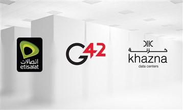 """""""اتصالات"""" تعزز تعاونها مع """"G42"""" لتأسيس أكبر مزود لمراكز البيانات في الإمارات"""