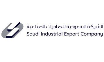 """""""صادرات"""" السعودية توقع مذكرة مع """"مصرف التنمية الدولي"""" العراقي لدعم صادرات المملكة"""
