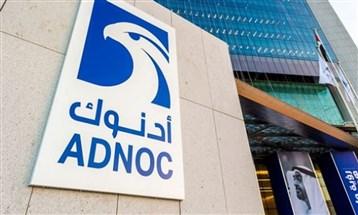 """""""أدنوك"""" الإماراتية تنضم إلى """"مجلس الهيدروجين"""""""