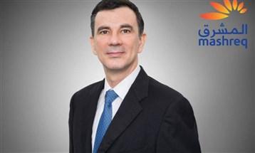 بنك المشرق:  فرناندو لوبيز نائباً أول للرئيس التنفيذي